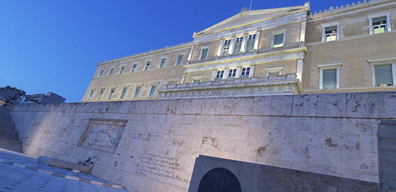 Travel to Syntagma Square, Greece