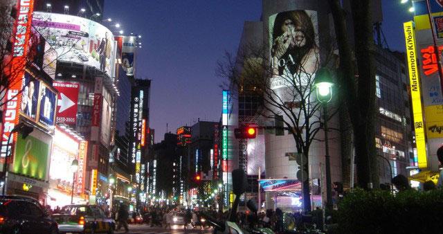 Backpacking Shibuya, Tokyo, Japan