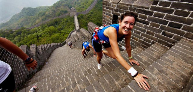 Backpacking Travel to the Great Wall of China Marathon